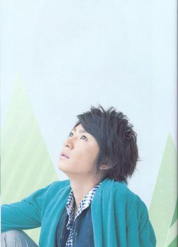 Arashi 10-11 Tour Pamphlet 20