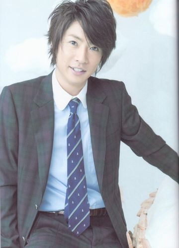 Arashi 10-11 Tour Pamphlet 46