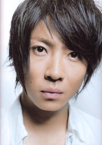 Arashi 10-11 Tour Pamphlet 60